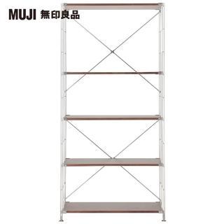【MUJI 無印良品】SUS胡桃木層架組/寬大/(大型家具配送)