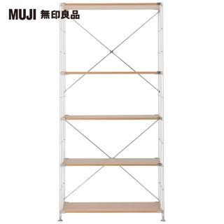 【MUJI 無印良品】SUS橡木層架組/寬/大/(大型家具配送)