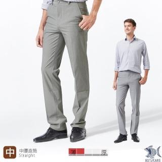 【NST JEANS】四面彈_知性冰河灰 夏季男薄款斜口袋長褲-中腰(390-5605)
