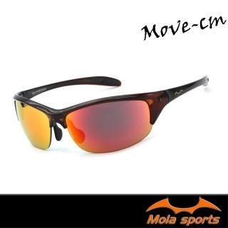 【MOLA】SPORTS 摩拉運動太陽眼鏡 多層彩色鍍膜鏡片 超輕量 23g 男女 戶外-MOVE_cm