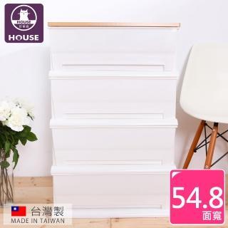 【HOUSE】54.8大面寬-時光白色超大120公升四層櫃(木天板)