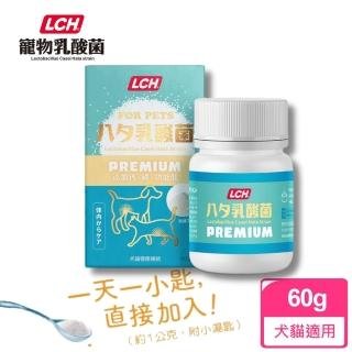 【LCH乳酸菌】FOR PETS 添加鈣(60g)