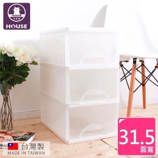 【HOUSE】白色中方塊三層收納櫃50L