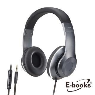 【E-books】S78 立體聲頭戴式耳機麥克風