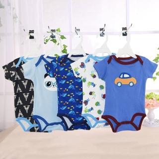 【Baby童衣】任選 不挑款 短袖包屁5件組 y7028(男寶寶)