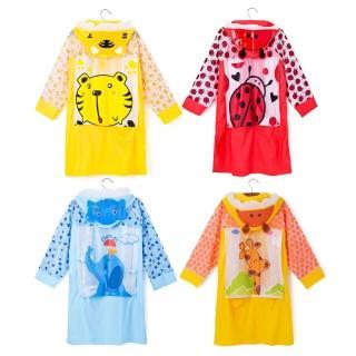 【Baby童衣】兒童雨衣書包位 y7034(共5色)