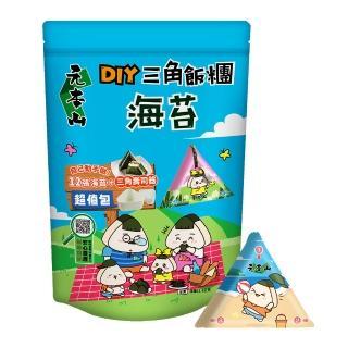 【元本山】DIY三角飯糰海苔15枚(贈壽司器)
