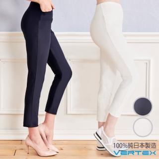 日本製VERTEX抗UV涼感空調美型褲特惠組