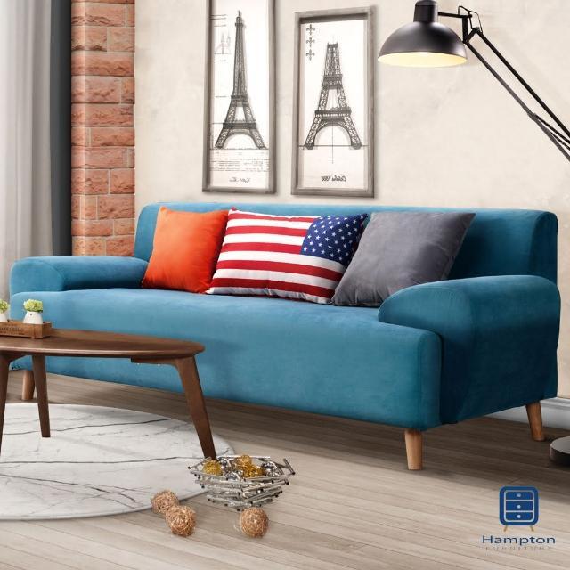 【Hampton 漢妮】伊萊三人沙發椅(沙發/休閒沙發/椅子)