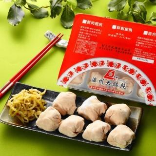 【巨揚餛飩】溫州大餛飩2盒組(鮮蝦x1盒+鮮肉x1盒)