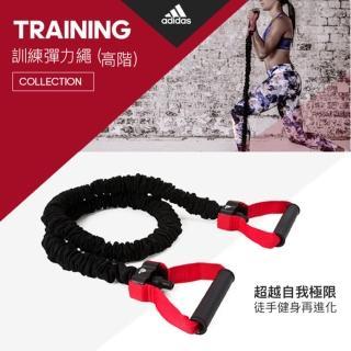 【adidas 愛迪達】Training 高階訓練彈力繩