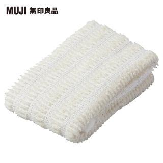 【MUJI 無印良品】棉絨毛浴巾