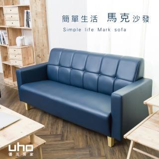 【久澤木柞】馬克三人皮沙發(藍色、灰色)