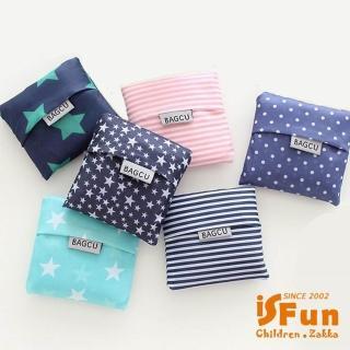 【iSFun】環保摺疊 防水輕便購物袋 多色可選+隨機色