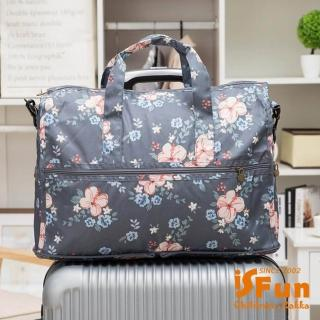 【iSFun】童話夢遊 旅行防水多功能行李箱杆包 2色可選