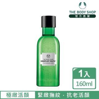 【THE BODY SHOP】極緻活顏導入菁萃露(160ML)