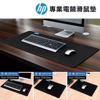 【HP 惠普】專業電競滑鼠墊(MP9040)