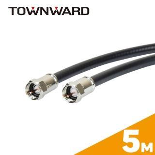 【TOWNWARD 大城科技】CF-6005 RG-6同軸電纜線附接頭(5M)