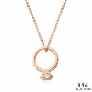 【點睛品】愛情密語 18K玫瑰金promise鑽石戒指項鍊