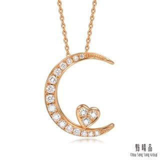 【點睛品】愛情密語 月亮代表我心18K玫瑰金鑽石項鍊