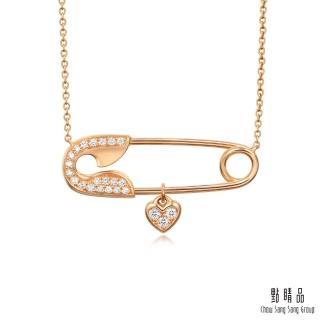 【點睛品】愛情密語 18K金扣針鑽石項鍊