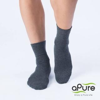 【aPure】除臭襪上班上課寬口襪(深灰色)
