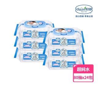 【Baan 貝恩】嬰兒保養柔濕巾80抽x24包(保溼系列)