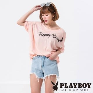 【PLAYBOY】後片抽繩文字印花上衣(粉桔色)