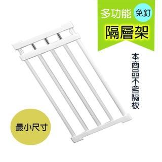 加寬加強伸縮 隔層架2入(最小尺寸25-35CM)