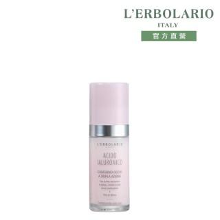 【L'ERBOLARIO 蕾莉歐】三重透明質酸精華眼霜30ml(精華液)