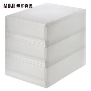 【MUJI 無印良品】PP盒/ 淺型/ 3段/ 正反疊/