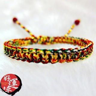 【好運來】台灣編製-五色線手環/
