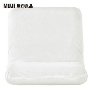 【MUJI 無印良品】和室椅/可替換椅套/大