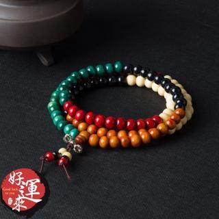 【好運來】金剛杵-彩色108顆轉運珠手鍊
