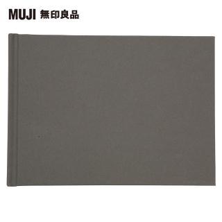 【MUJI 無印良品】硬質封面硬質封面相本/4x6吋照片用.1層.深灰