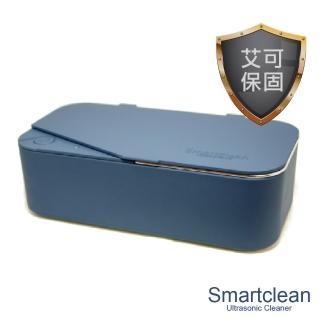 【Smartclean】超音波清洗機(深藍)/