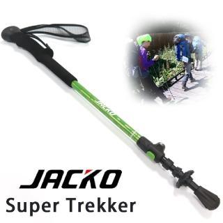 【JACKO】Super Trekker 登山杖 16(健行.爬山.郊山.鋁合金7075.快拆)