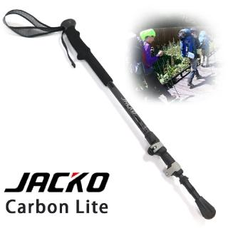 【JACKO】Carbon Lite 碳纖維登山杖 16(健行.爬山.郊山.鋁合金7075.快拆)