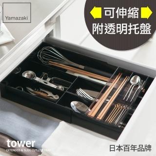 【日本YAMAZAKI】伸縮式收納盒(黑)