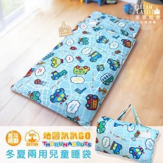 【享夢城堡】精梳棉鋪棉冬夏兩用4x5兒童睡袋(小汽車 地圖趴趴GO-藍)