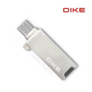 【DIKE】MicroUSB 隱藏型雙頭OTG讀卡碟(DAO202)