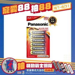 【Panasonic 國際牌】大電流鹼性電池(3號12入)