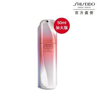 【SHISEIDO 資生堂國際櫃】百優全緊緻立體精萃加大版  50mL