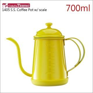 【Tiamo】1405不鏽鋼細口壺-附刻度標-附底墊-黃色-700ml(HA1655YL)