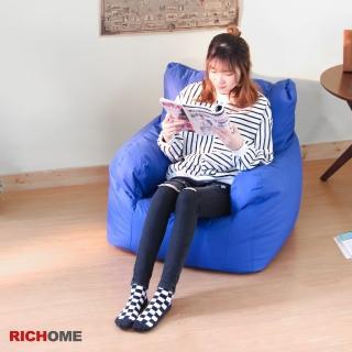 【RICHOME】亮彩繽紛舒適懶骨頭沙發/單人沙發/和室椅(2色)