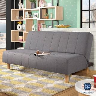 【Hampton 漢汀堡】海登沙發床(沙發/休閒沙發/椅子/沙發床/椅背3段式可調)