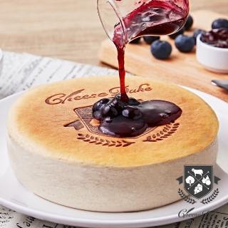 【起士公爵】北國藍莓乳酪蛋糕6吋