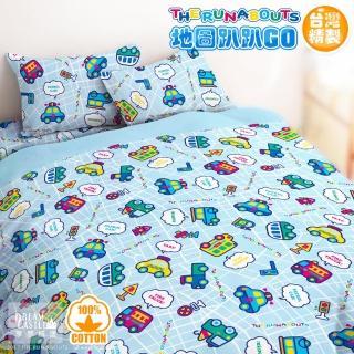 【享夢城堡】精梳棉雙人床包枕套5x6.2三件式組(小汽車 地圖趴趴GO-藍)