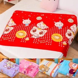 【Lapin】柔軟雙層加厚雪貂絨童毯(B款花色任選)