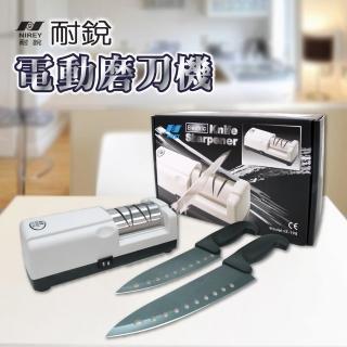 【NIREY 耐銳】家用型磨刀機(買一送四超值組)